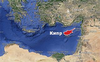 Российские туристы смогут отдыхать на Кипре с 1 апреля
